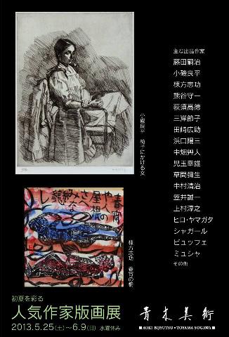 2013_05_25.jpg