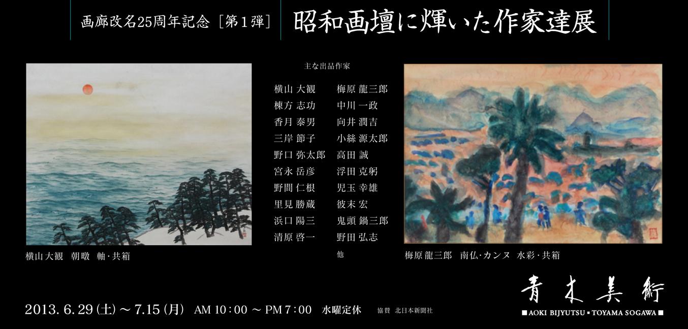 2013_6_29.jpg
